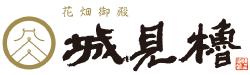 ㈱永野商店